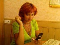 Наталья Брагинцева, 24 февраля 1990, Алчевск, id13394695