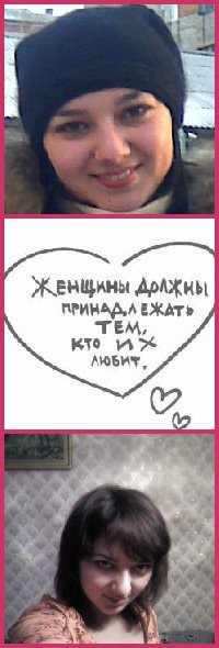 Маргарита Мазур, 29 марта , Улан-Удэ, id40006265